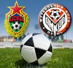 футбол ЦСКА- Амкар