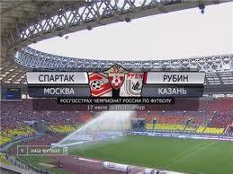 билеты на футбол спартак рубин 28 февраля 14:00