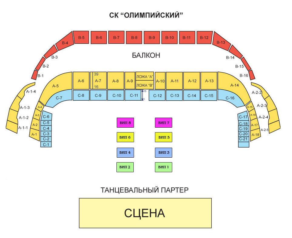 Санкт-Петербургский Спортивно-концертный комплекс (СКК) - одно из крупнейших крытых сооружений в Европе...