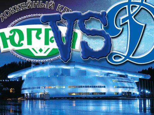 хоккей Динамо - Югра