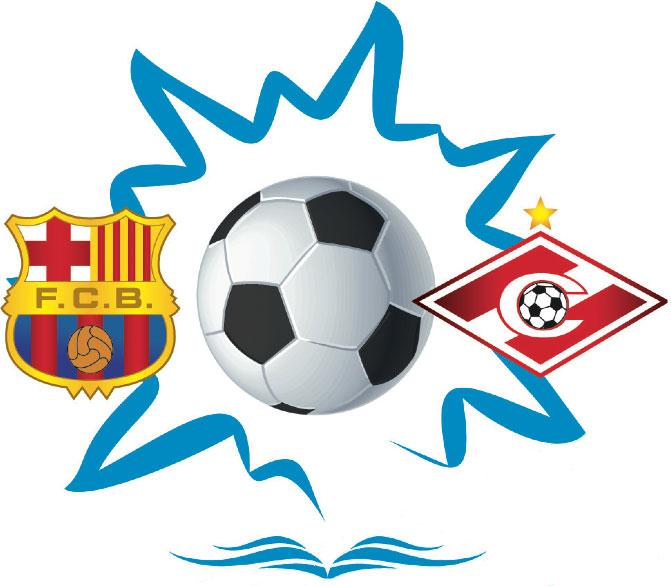 футбольный матч «Спартак» - «Барселона»