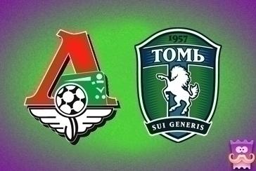 Футбол Локомотив-Томь