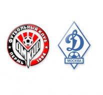 футбол Динамо - Амкар билеты