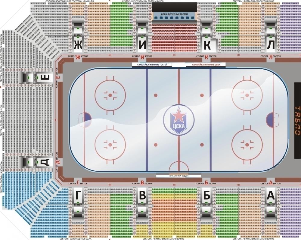 Схема ледовая арена нагорный