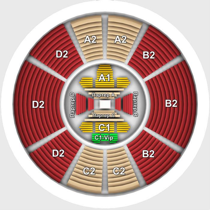 Билеты во Дворец спорта Динамо