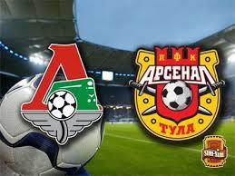 Локомотив - Арсенал билеты