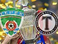 футбол Торпедо - Терек