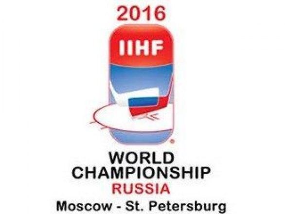 Билеты на чемпионат мира по хоккею 2016 в Москве